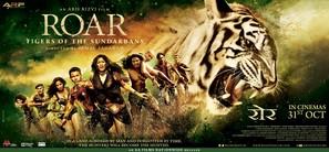 ROAR: Tigers of the Sundarbans