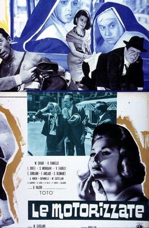 Le motorizzate - Italian Movie Poster (thumbnail)