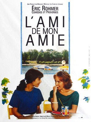 L'ami de mon amie - French Movie Poster (thumbnail)