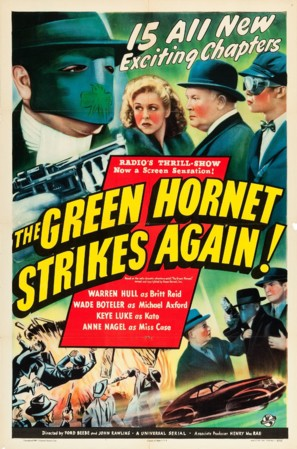 The Green Hornet Strikes Again! - Movie Poster (thumbnail)