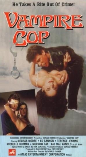 Vampire Cop - Movie Cover (thumbnail)