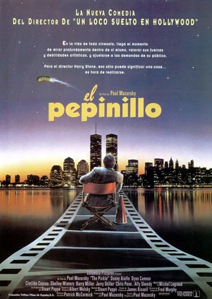 The Pickle - Spanish Movie Poster (thumbnail)