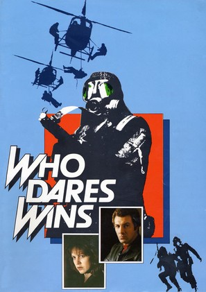 Who Dares Wins - British Movie Poster (thumbnail)