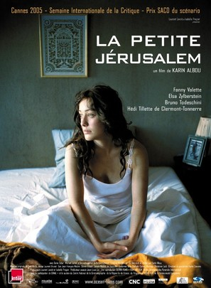 La petite Jérusalem - French Movie Poster (thumbnail)