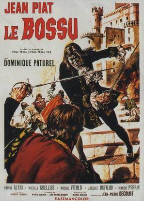 """Lagardère"" - French Movie Poster (thumbnail)"