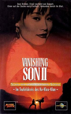 Vanishing Son II - German Movie Cover (thumbnail)