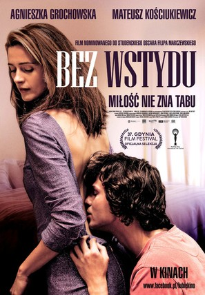 Bez wstydu - Polish Movie Poster (thumbnail)