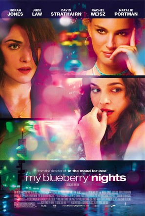 My Blueberry Nights - Movie Poster (thumbnail)