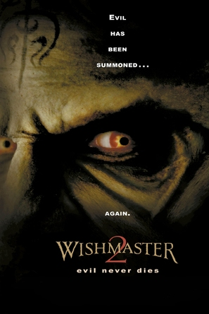 Wishmaster 2: Evil Never Dies - DVD cover (thumbnail)