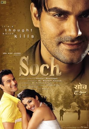 Soch - Indian Movie Poster (thumbnail)