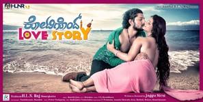 Kotigondu Love Story