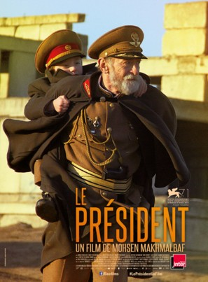 The President - French Movie Poster (thumbnail)