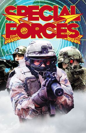 Special Forces - VHS movie cover (thumbnail)