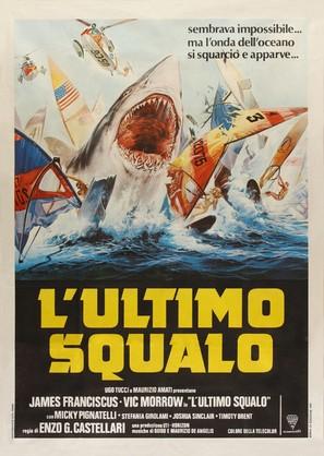 L'ultimo squalo - Italian Movie Poster (thumbnail)