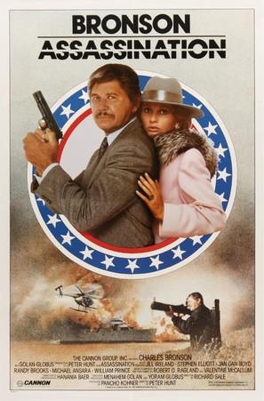 Assassination - Movie Poster (thumbnail)