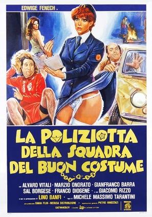La poliziotta della squadra del buon costume