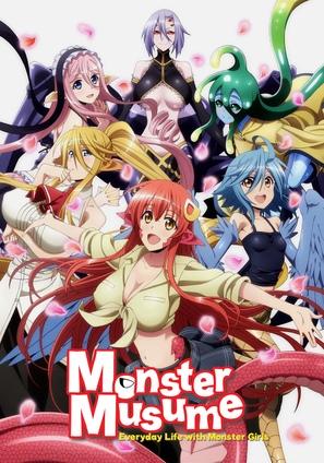 """""""Monster Musume no Iru Nichijou"""" - Movie Poster (thumbnail)"""