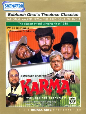 Karma - Indian DVD cover (thumbnail)