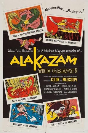 Saiyûki - Movie Poster (thumbnail)