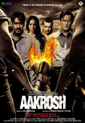 Aakrosh - Indian Movie Poster (thumbnail)