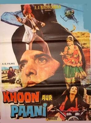 Khoon Aur Paani