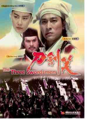 Dao jian xiao - Hong Kong poster (thumbnail)