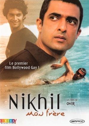 My Brother... Nikhil