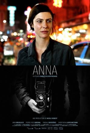 Anna - Canadian Movie Poster (thumbnail)