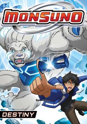 Monsuno - DVD cover (thumbnail)