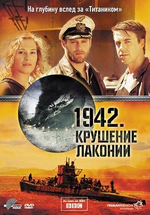 """""""The Sinking of the Laconia"""" - Russian DVD movie cover (thumbnail)"""