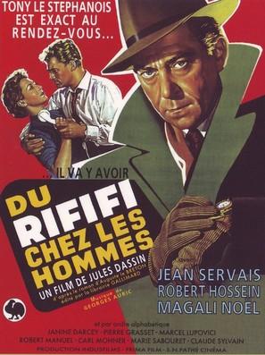 Du rififi chez les hommes - French Movie Poster (thumbnail)