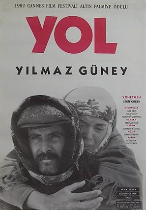 Yol - Turkish Movie Poster (thumbnail)
