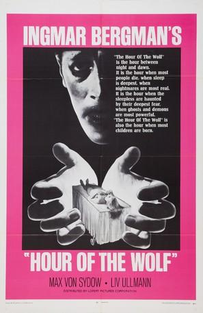 Vargtimmen - Movie Poster (thumbnail)