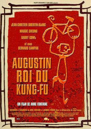 Augustin, roi du Kung-fu - French poster (thumbnail)