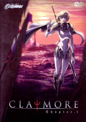 """Kureimoa"" - Japanese DVD cover (thumbnail)"