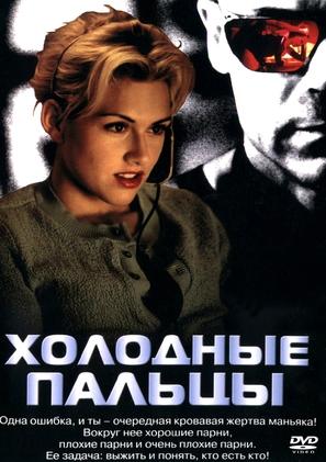 Der kalte Finger - Russian Movie Cover (thumbnail)