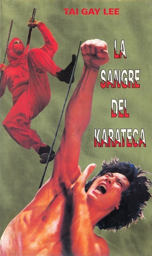 L.A. Connection - Argentinian VHS movie cover (thumbnail)