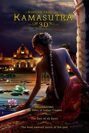 Kamasutra 3D - Indian Movie Poster (thumbnail)