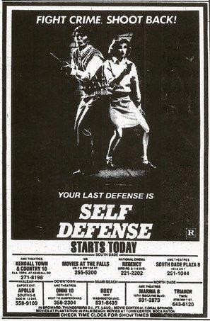 Self Defense - poster (thumbnail)