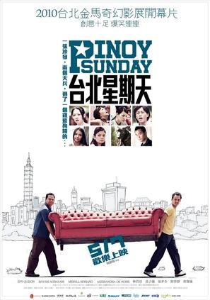 Pinoy Sunday - Taiwanese Movie Poster (thumbnail)