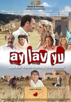 Ay Lav Yu - Turkish Movie Poster (thumbnail)