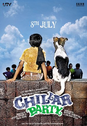 Chillar Party - Movie Poster (thumbnail)