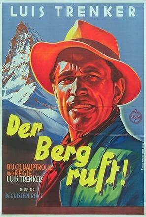 Der Berg ruft! - German Movie Poster (thumbnail)