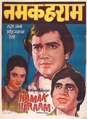 Namak Haraam - Indian Movie Poster (thumbnail)