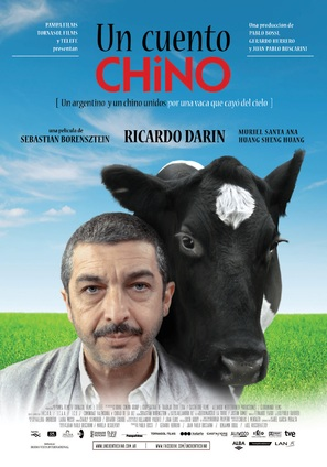 Un cuento chino - Argentinian Movie Poster (thumbnail)