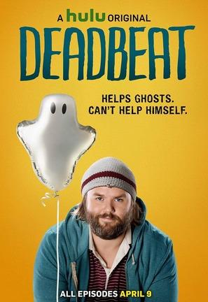 """Deadbeat"" - Movie Poster (thumbnail)"