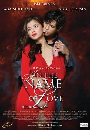 In the Name of Love - Philippine Movie Poster (thumbnail)