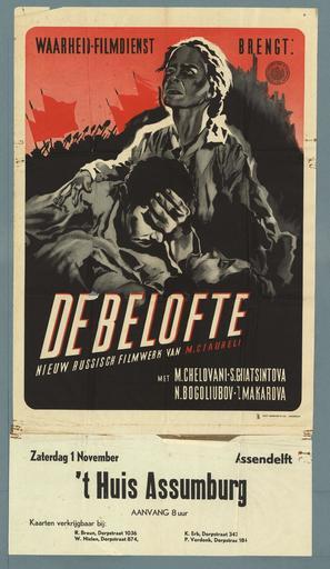 Pitsi - Dutch Movie Poster (thumbnail)