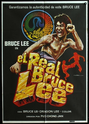 The Real Bruce Lee - Mexican Movie Poster (thumbnail)