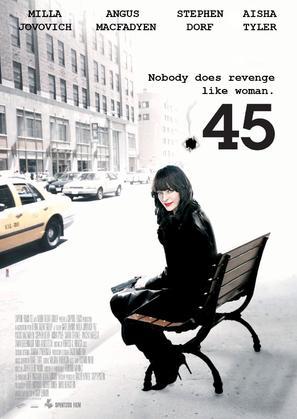 .45 - Greek Movie Poster (thumbnail)